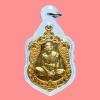 เหรียญเสมา รุ่น อายุยืน หลวงพ่อรวย วัดตะโก ปี 2555 เนื้อสัตตะโลหะ พร้อมเลี่ยมกันน้ำอย่างดี