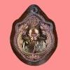 เหรียญมังกรคู่ หลวงพ่อคูณ รุ่น สมปรารถนา โค้ดพิเศษ โค้ดแจก เนื้อทองแดงผิวไฟ ไม่ตัดปีก กล่องเดิม (สมนาคุณเฉพาะศูนย์จอง)
