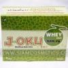 J-OKU เจโอกุ เวย์ไดเอท โปรวันนี้ ลด SALE 60-80% ราคาส่ง ถูกสุดในไทย เจโอคุ 15 ซอง