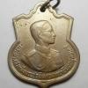 เหรียญในหลวง อนุสรณ์มหาราช รัชกาลที่ 9 เฉลิมพระชนม์พรรษาครบ 3 รอบ ปี 2506 ( ROYAL MINT ) เนื้ออัลปาก้า ไม่มีโค๊ต ห่วงเดิม