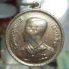 เหรียญในหลวงพระราชทานลูกเสือชาวบ้าน ปี 2506 เนื้ออัลปาก้า