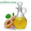 Apricot Oil 1000ml