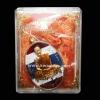 เหรียญหลวงปู่ฮก วัดราษฎร์เรืองสุข จ.ชลบุรี รุ่น เมตตามหาบารมี ปี 2558 เนื้อสัตตะโลหะลงยาลายธงชาติ
