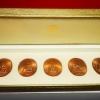 ชุดเหรียญในหลวง ร.๙ หลังพระพุทธปัญจภาคี (5เหรียญ) จัดสร้างขึ้นโดยกองกษาปณ์ ในวโรกาสเฉลิมฉลองพระราชพิธีกาญจนาภิเษกในปี พ.ศ.2539 เนื้อทองแดง พิมพ์ใหญ่