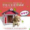 บ้านไม้หมาน้อยยกพื้น บ้านส่วนตัวของหมาน้อยขนาดกระทัดรัด สีแดง