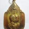 เหรียญในหลวง-พระราชินี พระราชพิธีสมโภชช้างเผือก 3 เชือก ปี 2521 เนื้อกะไหล่ทอง