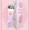 Baby Kiss CupCake CC Body Lotion - SPF 45 PA+++ เบบี้คิสซีซี สีชมพู กลิ่นคัพเค้ก