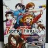 7 Some Thing เซเว่น ซัมธิง เล่มเดียวจบ