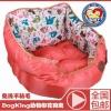 MU0136 ที่นอน เบาะนอนสำหรับสัตว์เลี้ยง เบาะนอนหมา แมว ตัวเบาะและเนื้อผ้านุ่ม เย็นสบาย น่าสัมผัส