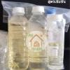 ชุดทดลองทำน้ำยาซักผ้า (สำหรับเครื่อง) สูตรเข้มข้ม 1ชุดทำได้ 5กก
