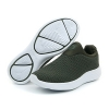 Sneakers Nordic Khaki (260-280mm)