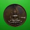 เหรียญพระพุทธชินราช สมเด็จ ญสส วัดบวรฯ ปี36
