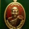 เหรียญเจริญพร หลังพระพรหม หลวงพ่อชำนาญ วัดชินวราราม ปี 2559 เนื้อทองทิพย์ ครึ่งองค์