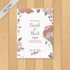 การ์ดแต่งงาน Wedding card สไตล์การออกแบบดีไซน์แบบเรียบๆแต่ใส่ลูกเล่นโดยดอกไม้สีสดใสไว้ที่ขอบการ์ดแต่งงาน การ์ดงานแต่ง ไว้สำหรับ เรียนเชิญแขกผู้มีเกียรติเข้ามาร่วมงานแต่งงาน // ตัวอย่างดีไซน์ การ์ดแต่งงาน การ์ดเชิญ การ์ดสวยๆ