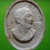 หลวงปู่ธูป วัดแคนางเลิ้ง ปี 2534 ครบ 1 ปีมรณภาพ กรุงเทพมหานคร