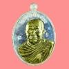 เหรียญตราชั่ง หลวงปู่บุญหนา วัดป่าโสตถิผล จ.สกลนคร เนื้อกะไหล่เงินหน้ากากทองทิพย์ กล่องเดิม