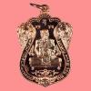 เหรียญเสมา เพชรกลับทรัพย์ทวี หลวงปู่คำบุ วัดกุดชมภู กล่องเดิม ปี 2555