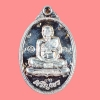 เหรียญเจริญพรล่าง เต็มองค์ 89 หลวงพ่อคูณ วัดบ้านไร่ (ออกวัดถนนหักใหญ่) เนื้อเงิน ปี 2555 กล่องเดิม