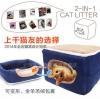 ที่นอนแมว บ้านแมว 2 in 1 catlitter