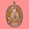 เหรียญเจริญพร สัตตมาส หลวงปู่ทิม วัดละหารไร่ เนื้อทองแดงผิวรุ้ง ปี 2558