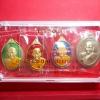 เหรียญเศรษฐี หลวงพ่อฟู วัดบางสมัคร ชุดกรรมการ สร้าง ๙๙๙ ชุด