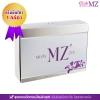(ขายส่ง) MinZol ครีมมินโซว หน้าขาว กระจ่างใส ไร้สิว ครีมดีที่ท้าให้ลอง