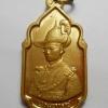 เหรียญในหลวง ร.๙ นวมหาราช ปี 2530 เหรียญดี พิธีใหญ่ เกจิดังร่วมปลุกเสกมากมาย