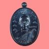 เหรียญหลวงพ่อคูณ บล็อกแรก ปี 2536 ออกวัดแจ้งนอก รุ่น เจริญพรล่าง 91 ปี 2557 เนื้อทองแดงรมดำ รวมโค๊ด-โค๊ดแจก กล่องเดิม