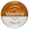 Vaseline Lip Therapy With Cocoa Butter Pocket Size สูตรนี้สำหรับคนปากแห้งมากๆ เป็นหนังลอกๆจะใช้ได้ดีมากเพราะเป็นสูตรเข้มข้นจ้า กลิ่นหอมมากๆ