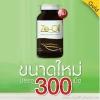 Ze-Oil ซีออย น้ำมันสกัดเย็นจากธรรมชาติ 300 แคปซูล ขนาดใหม่!!!