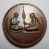 เหรียญสนทนาธรรม ในหลวง ร.๙ - สมเด็จพระญาณสังวร สมเด็จพระสังฆราช ปี 2543 เนื้อทองแดง