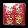 เหรียญอริพ่าย หลวงปู่ชัชวาลย์ วัดบ้านปูน จ.อยุธยา ปี 2558 ชุดกรรมการ