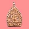 เหรียญเจ้าสัว รุ่นแรก หลวงพ่อพร วัดบางแก้ว เนื้อทองแดง ปี 2555