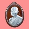 เหรียญหลวงพ่อหวั่น วัดคลองคูณ รุ่น สร้างบารมี ปี 2558 เนื้อนวะโลหะหน้ากากเงิน (แยกชุดกรรมการ) กล่องเดิม