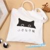 กระเป๋าผ้าเกาหลี B1 ลายคุโรเนโกะ