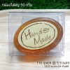Clear Box 50g Size 55*70*21mm.