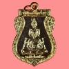 เหรียญเสมาพุทธซ้อน หลวงพ่อเพี้ยน วัดเกริ่นกฐิน จ.ลพบุรี ปี 2556