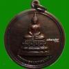 เหรียญพระพุทธคมนาคมบพิธ กระทรวงคมนาคม ปี ๕๓