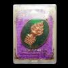 เหรียญนาคปรก รุ่นแรก หลวงปู่จื่อ วัดเขาตาเงาะอุดมพร ปี 2558 เนื้อทองแดงลงยาสีเขียว กรรมการ