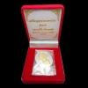 เหรียญนาคปรก รุ่นแรก หลวงปู่จื่อ วัดเขาตาเงาะอุดมพร ปี 2558 เนื้อเงินหน้ากากทองคำ สร้าง 99 เหรียญ