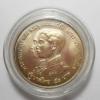 เหรียญ 50 บาท 100 ปี พิพิธภัณฑสถานแห่งชาติ ร.4-ร.5
