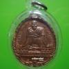 เหรียญสมเด็จพระพนรัตน์ วัดป่าแก้ว หลังสมเด็จพระนเรศวรมหาราช เลี่ยมใช้ประสบการณ์สูง