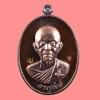 เหรียญอายุยืน รุ่น คูณสุคโต หลวงพ่อคูณ วัดบ้านไร่ พิมพ์ครึ่งองค์ เนื้อทองแดงรมมันปูหลังยันต์ กล่องเดิม สร้าง 9,999 เหรียญ