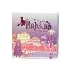 (ขายส่ง) Babalah Cake 2 Way 14 g. บาบาร่า แป้งเค้กทูเวย์ กันเหงื่อ กันน้ำ 100% (ตลับจริง) กรุณาระบุเบอร์