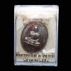 เหรียญเจริญพรบน-ล่าง หลวงปู่ทิม วัดละหารไร่ เนื้อทองแดงผิวรุ้ง (แจกในพิธี)