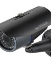 กล้อง CCTV รุ่น ST-W30E-G L;4-9 mm. กันน้ำ สีเทา