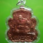 เหรียญรุ่นแรก หลวงปู่บัว แก้วคง วัดทัพหลวง จ.สระแก้ว เลี่ยมกันน้ำ