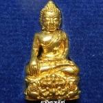 พระชัยวัฒน์ศรีวิชัย พ่อท่านคล้อย อโนโม วัดภูเขาทอง ปี 2557 เนื้อทองทิพย์
