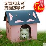 Baby Home บ้านสัตว์เลี้ยงพลาสติก ปลอดสารพิษ อากาศถ่ายเท สูง 50 cm