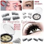 ขนตาปลอมแม่เหล็ก ขนตาแม่เหล็ก 3D Magmetic Eyelashes 4 ชิ้น 2 คู่ มีกล่องใส่